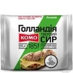 Komo Hollandiya hard сheese 45% 185g