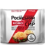 Komo Rosiyskiy hard cheese 50% 185g