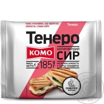 Сир Комо Тенеро напівтвердий 50% 185г - купити, ціни на МегаМаркет - фото 1
