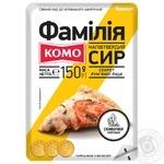 Сыр Комо Фамилия нарезанный 30% 150г