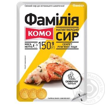 Komo Familia Semi Hard Sliced Cheese 30%