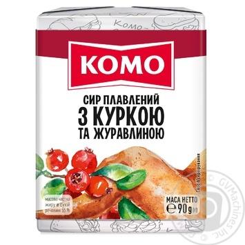 Сыр плавленый Комо с курицей и клюквой 55% 90г