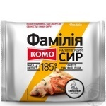 Komo Familia Sliced Semi-Hard Cheese 185g