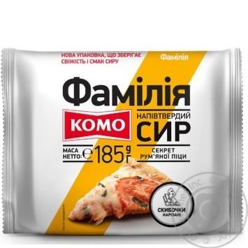 Сыр Комо Фамилия полутвердый нарезанный ломтиками 30% 185г