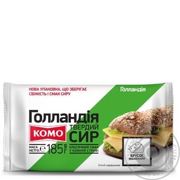 Сыр Комо Голландия твердый брусок 45% 185г - купить, цены на Novus - фото 1