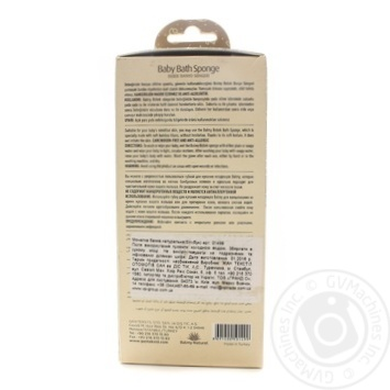 Губка Balmy Naturel 01499 - купить, цены на МегаМаркет - фото 2