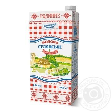 Молоко Селянское Семейное особое ультрапастеризованное 3,2% 2кг