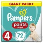 Diaper Pampers Underpants for children