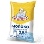 Dobriana Pasteurized milk 2.5% 900g