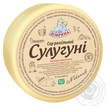 Сир Добряна Сулугуні розсільний 45% - купити, ціни на МегаМаркет - фото 1