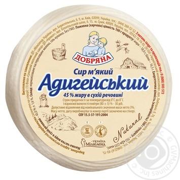 Сыр Добряна Адыгейский мягкий 45% - купить, цены на Novus - фото 1