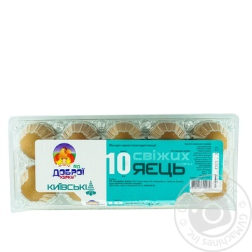 Vid Dobroi Kurky Kyivski Chicken Eggs С1 10pcs - buy, prices for Auchan - photo 1