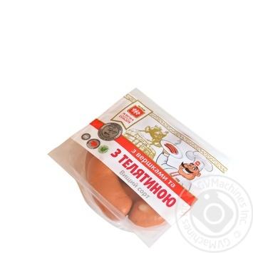 Myasna Hildiya Cream and Veal Sausages