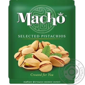 Фісташки Мачо відбірні смажені солоні 125г - купити, ціни на МегаМаркет - фото 1
