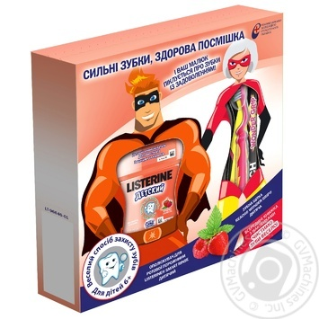 Набор детский Listerine Сильные зубки здоровая улыбка Зубная щетка + Ополаскиватель 250мл - купить, цены на Novus - фото 1