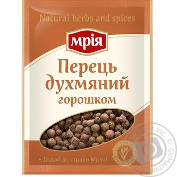 Mria Peas Allspice