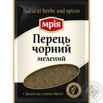 Mria Black Ground Pepper