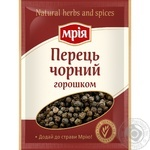 Mria black pepper pea 20g