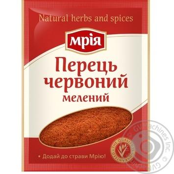 Перец красный Мрия молотый 20г
