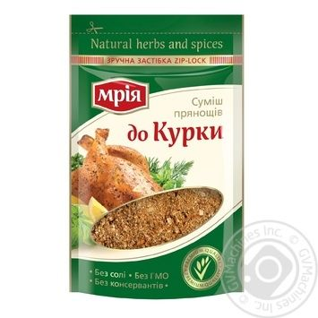 Mria for chicken spices 20g