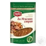 Смесь пряностей Мрия к мясным блюдам 20г