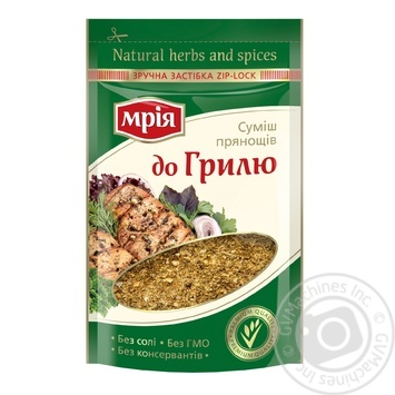 Mria for grill spices 20g