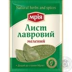 Mria ground bay leaf 20g