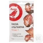 Auchan Facе mask Alginate Botox + 25g