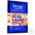 Клешни краба Veladis варено-мороженые 900г