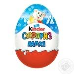 Яйце шоколадне Kinder Сюрприз велике 100г, серія в асортименті