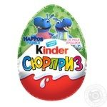 Kinder Surprise Milk Chocolate Egg With Toy Inside