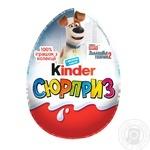 Яйцо Kinder Surprise Лицензия из молочного шоколада c молочным внутренним слоем и игрушкой внутри 20г