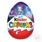 Яйцо Kinder Surprise Для девочек из молочного шоколада c молочным внутренним слоем и игрушкой внутри 20г