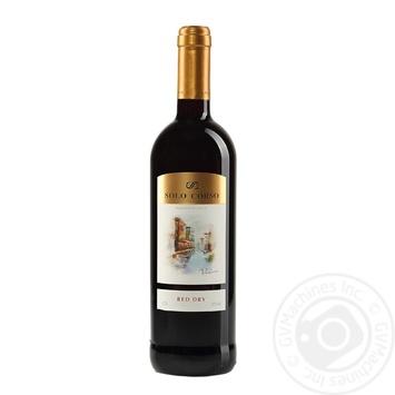 Вино Solo Corso красное сухое 11,5% 0,75л