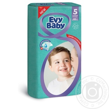 Evy Baby Junior Jumbo Diapers 11-25kg 48pcs - buy, prices for CityMarket - photo 1
