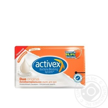 Мыло Activex Duo Original антибактериальное 120г - купить, цены на Novus - фото 1