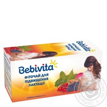 Фиточай Bebivita для повышения лактации 20шт 1.5г