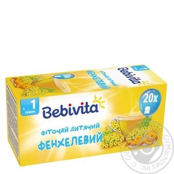 Фиточай Бебивита детский фенхелевый с первой недели жизни в пакетиках 20х1.5г Украина