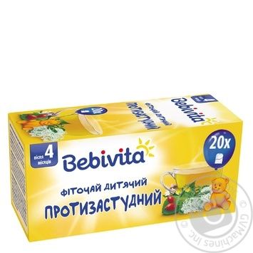Herbal tea Bebivita аnti-cold for 4+ months babies 20x1.5g teabags Ukraine - buy, prices for Novus - image 7