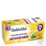 Фиточай Бебивита детский успокоительный с 3 месяцев в пакетиках 20х1.5г