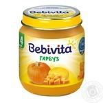 Bebivita for children from 4 months pumpkin puree 125ml