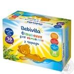 Фитованна Bebivita для младенцев из череды 60г