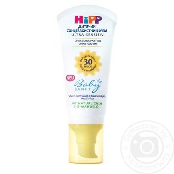 Крем детский HiPP солнцезащитный 50мл