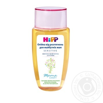 Hipp mama Oil from Stretch Marks for Pregnant Women 100ml - buy, prices for Auchan - photo 2