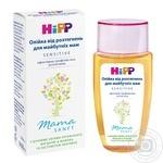 Олійка Hipp для майбутніх мам від розтягнень 100мл - купити, ціни на МегаМаркет - фото 3