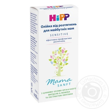 Oils Hipp to stretchings - buy, prices for Novus - image 1