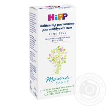 Hipp oil for expectant mothers from stretch marks 100ml - buy, prices for MegaMarket - photo 1