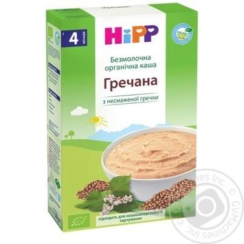 Каша дитяча HiPP  Гречана безмолочна з 4 місяців 200г - купити, ціни на CітіМаркет - фото 1