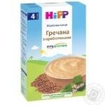 Каша Hipp молочна гречана з пребіотиками 250г