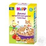 HiPP Organic children's flakes 200g